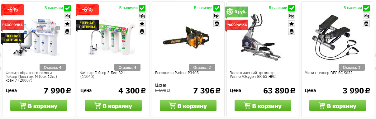 Купоны Techport в Усть-Джугуте